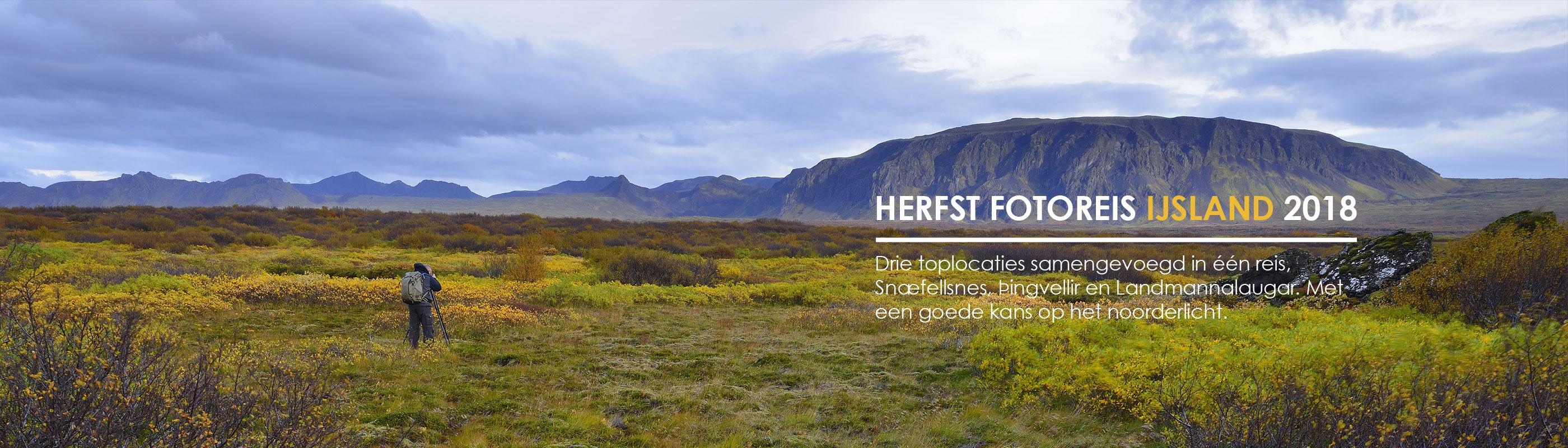 IJslandHerfst-homeslider