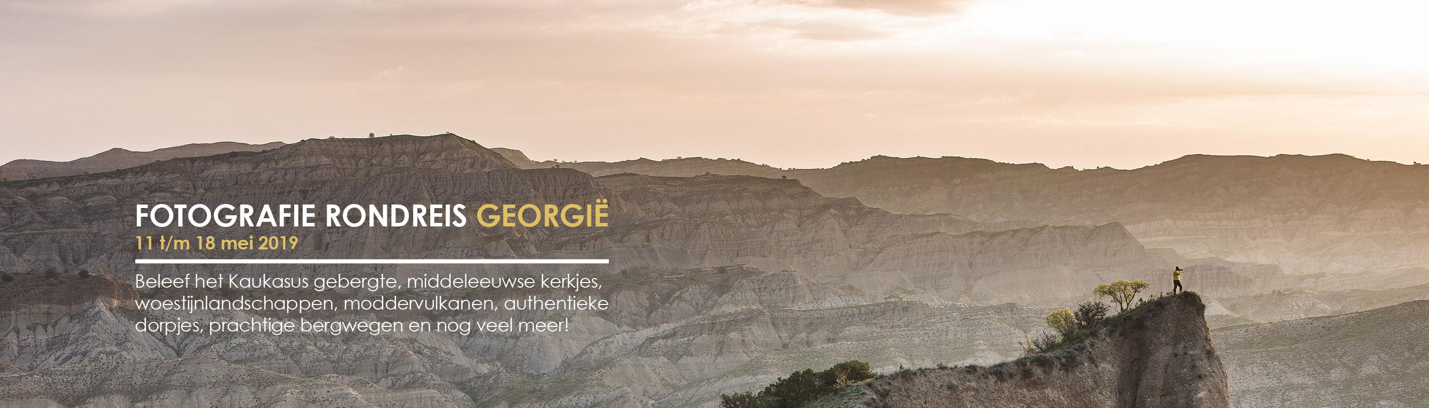 GeorgieRondreis-homeslider-V3